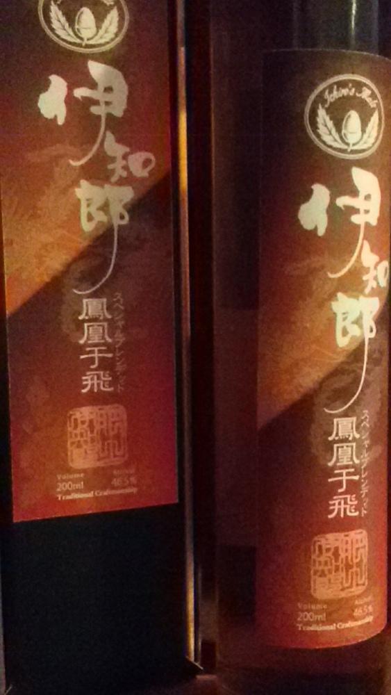Mystery Malt - Ichiro's Malt 46.5% from Isetan Shinjuku (3/4)