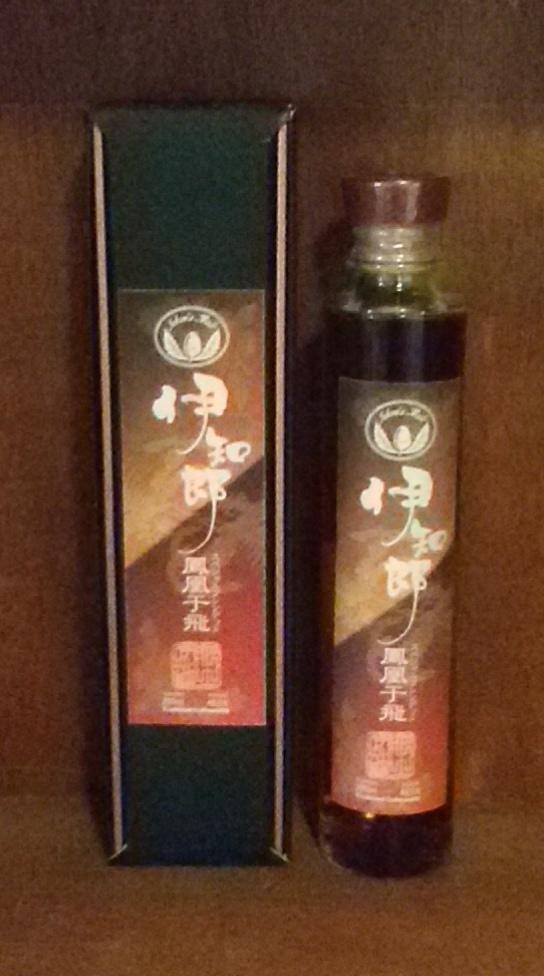 Mystery Malt - Ichiro's Malt 46.5% from Isetan Shinjuku (2/4)