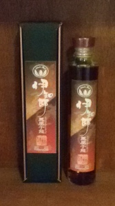 Ichiro's Malt 46.5% (Isetan Shinjinku)