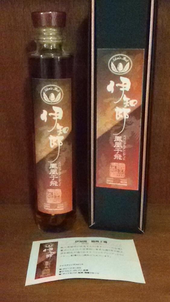 Mystery Malt - Ichiro's Malt 46.5% from Isetan Shinjuku (1/4)