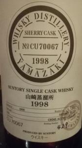 Yamazaki 1998 (Whisky Lady)