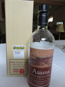 Asama (Whisky Lady's uncle)