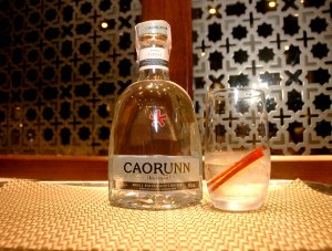 Caorunn Gin (Courtesy International Beverage House)