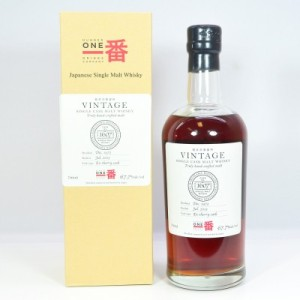 Image from Scotch Whisky Auction