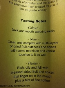 2016-04-25 Kavalan Solist Tasting Notes