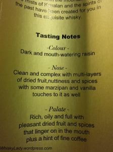 2016-04-25 Kavalan Solist Tasting Notes