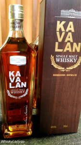 2016-11-12-kavalan-classic