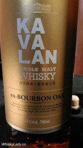2016-11-12-kavalan-ex-bourbon-oak-46